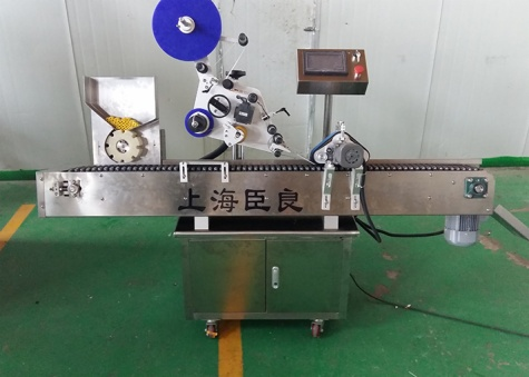 CL-SM Horizontal Plain Stickers Labeling Machineries