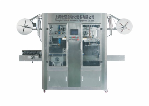 TP-CL-SM Double Heads Label Sleeving Machine