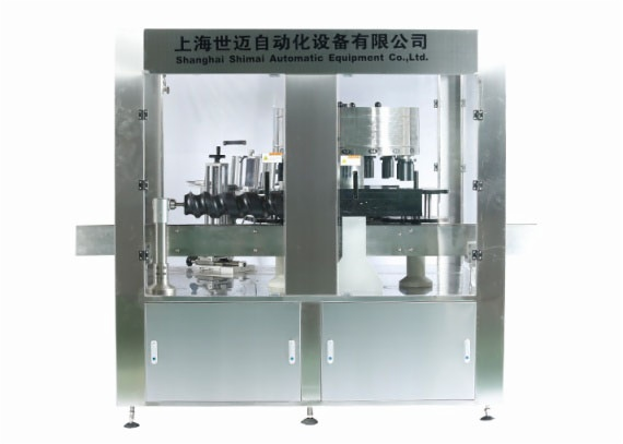 CL-SM Rotary stickers Labeling Machines